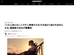 https://www.huffingtonpost.jp/2018/08/21/suzuki-miso_a_23506062/