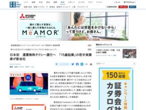 https://www.sankei.com/economy/news/180508/ecn1805080005-n1.html