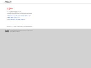 https://www3.nhk.or.jp/news/html/20190125/k10011791591000.html