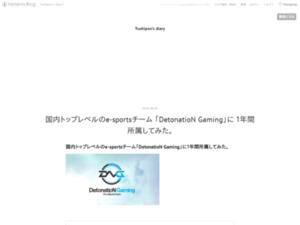 https://yushipon.hatenablog.com/entry/2018/06/01/194306