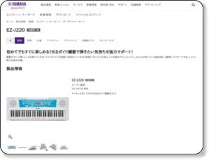 http://jp.yamaha.com/products/musical-instruments/keyboards/digitalkeyboards/psr_series/ez-j220/?mode=model