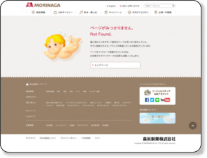 http://www.morinaga.co.jp/pez/index.html