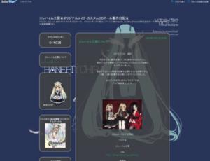 http://blog.livedoor.jp/erehaim/
