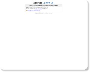 http://www.partenaire.jp/
