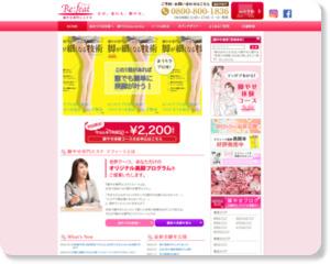 http://www.ashiyase.jp/