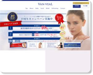 http://www.van-veal.com/
