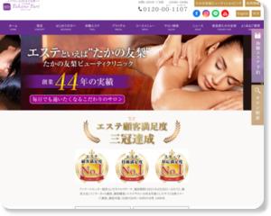 https://www.takanoyuri.com/