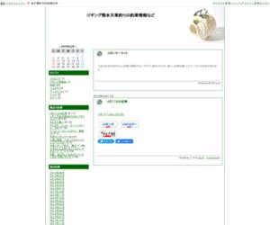 ジギング熊本の天草釣り/ジギング情報