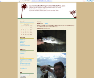 Japanese Sea Bass Fishing in Fukui, Japan