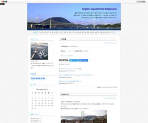 Angler's reports from Kitakyushu