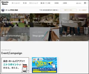http://www.shimachu.co.jp/shop/tokyo/318.html
