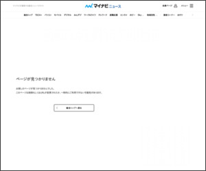 http://news.mynavi.jp/c_career/level1/yoko/2012/05/post_1681.html