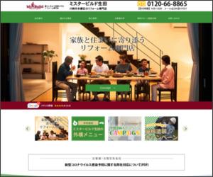 http://www.hc-suzuki.com/