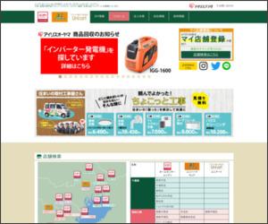 http://www.uniliv.co.jp/index.html