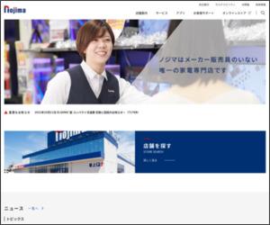 http://www.nojima.co.jp/shop/kanagawa/mukaigaoka.html
