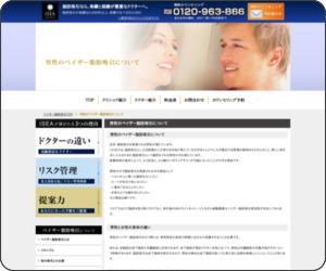 http://www.mpicchu.org/mens/