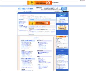 http://superguide.jp/