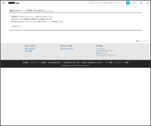 ファントムオブキル - DMM GAMESの公式サイトはこちらから!