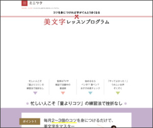 http://www.felissimo.co.jp/program/blp/