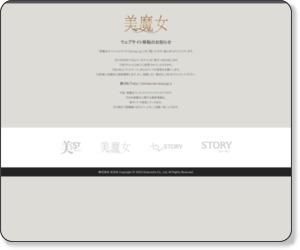 http://bimajo.jp/blog/hibi/2012/07/post-101.html