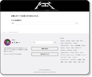 http://decoy284.net/2013/02/26/spigen-sgp-glas-tr-service/