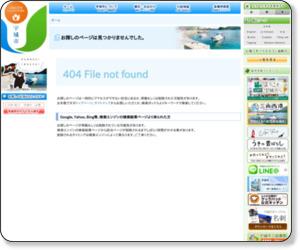 http://www.city.uki.kumamoto.jp/q/aview/34/7241.html