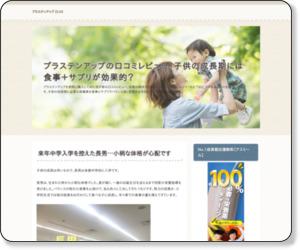 http://www.ai-tenchi.jp/