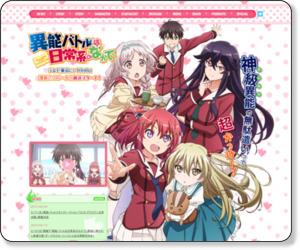 http://inou-anime.com/