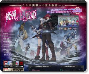 http://www.madan-anime.jp/