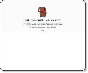 http://www9.nhk.or.jp/anime/lululolo/