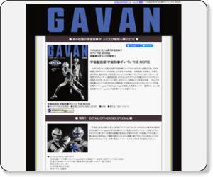 http://hobbyjapan.co.jp/archive/mook469/
