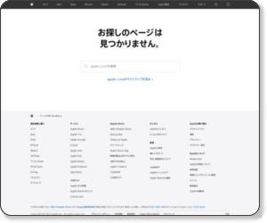 http://www.apple.com/jp/ipad-mini/overview/