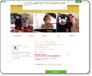 http://ameblo.jp/mica-s/