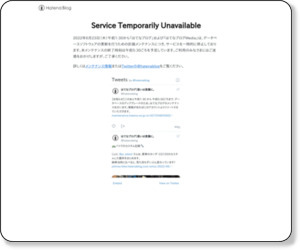 http://d.hatena.ne.jp/gothedistance/20130715/1373880492