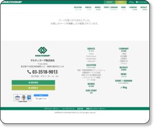 http://jiatsume.jp/sendaimiyagidc/