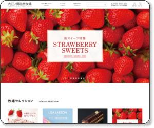 http://oenosato.com/fs/main/sub_catalog.asp?mart_id=oenosato&catalog_num=22444