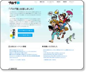 http://someyamasatoshi.jp/blogmeshi/