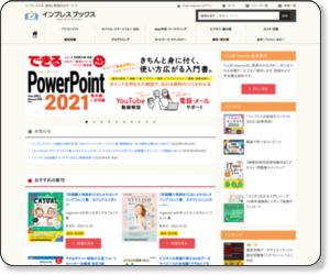 http://www.impressjapan.jp/books/1112101088_2