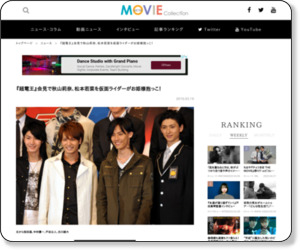 http://www.moviecollection.jp/news/image.html?p=1008&image=2