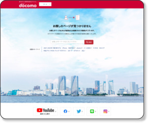 http://www.nttdocomo.co.jp/product/tablet/so03e/index.html