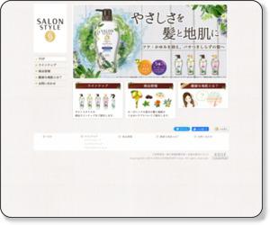 http://www.salonstyle.jp/