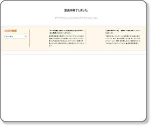 http://www9.nhk.or.jp/anime/ronja/