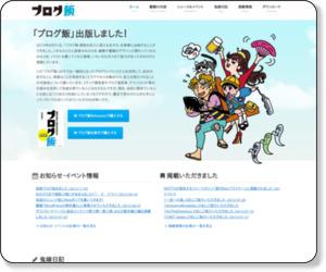 https://someyamasatoshi.jp/blogmeshi/