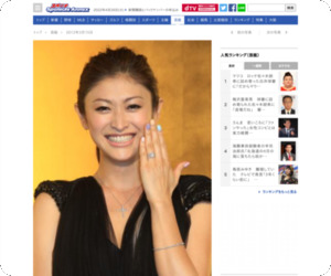 http://www.sponichi.co.jp/entertainment/news/2012/03/15/gazo/G20120315002832190.html