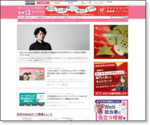 https://webtan.impress.co.jp/