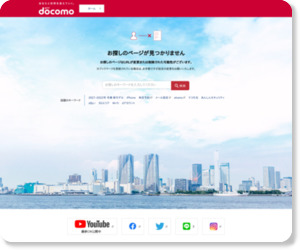 http://www.nttdocomo.co.jp/product/with/so01e/index.html