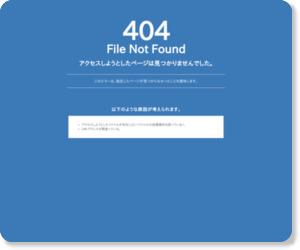 http://www.hamanako.com/unasta/index.html