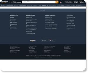https://www.amazon.co.jp/gp/feature.html?ie=UTF8&docId=3077680306