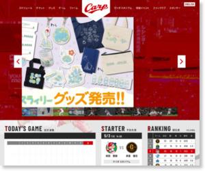 広島東洋カープ公式サイト