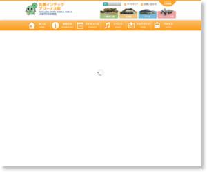 大阪市中央体育館(八幡屋公園) | ホーム